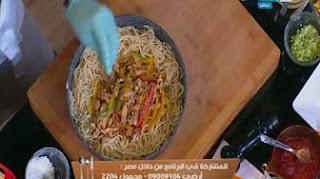 برنامج لقمة هنية حلقة 8-3-2017 طريقة عمل كفتة محشية بالمشروم- بيتزا بالمكرونة والفراخ- شوربة ذرة بكرات اللحم