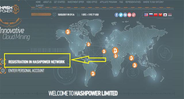فرصتك الذهبية لتحقيق ارباح خيالية مع اول موقع في العالم يقدم أرباحا لا توجد في أي موقع آخر hashpower.io