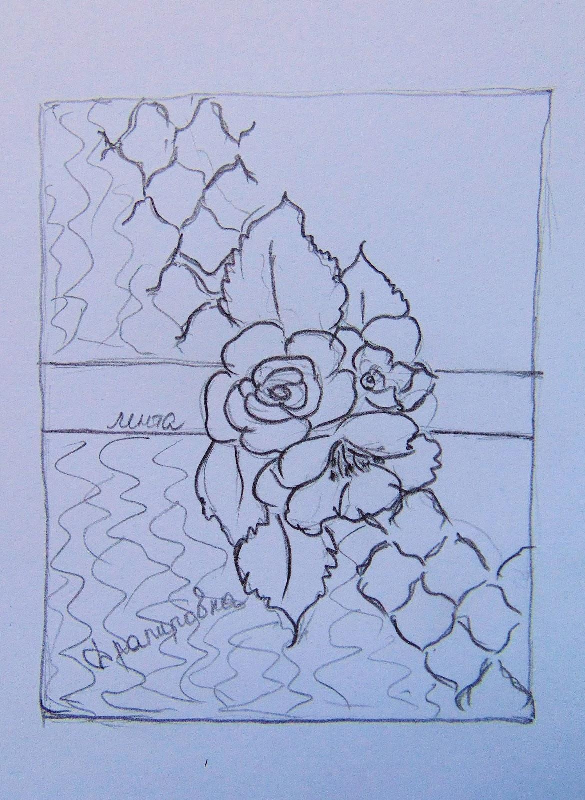 Как рисовать открытку для сестры