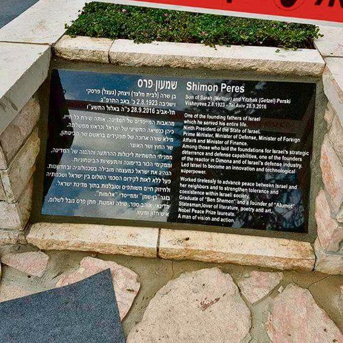 Palabras en honor a Shimon Peres en su lápida