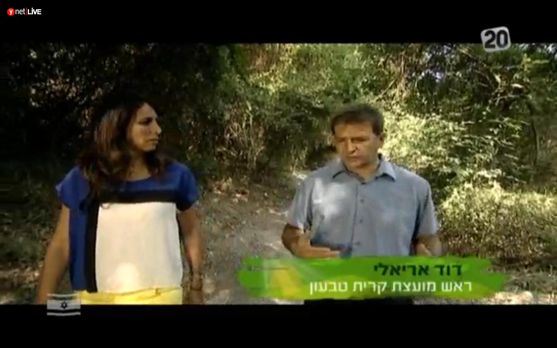 iranefarda live tv