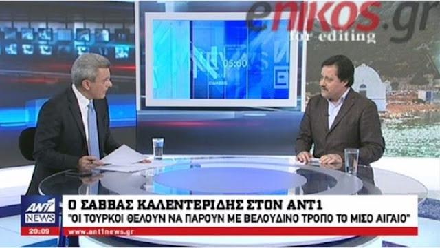 Αποκαλυπτικός Καλεντερίδης:- Δύο γεμιστήρες ρίχτηκαν προς την πλευρά του τουρκικού ελικοπτέρου - Η Άγκυρα θέλει το μισό Αιγαίο - ΒΙΝΤΕΟ