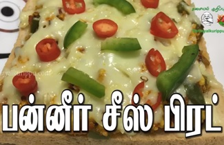 Lunch box recipes in Tamil | Samaiyal in Tamil