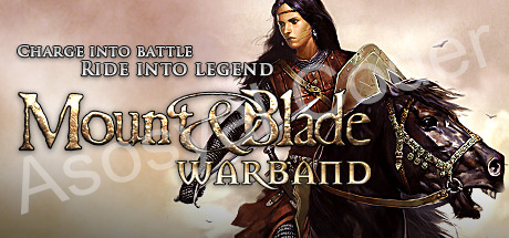 mount, and, blade, warband, hile,
