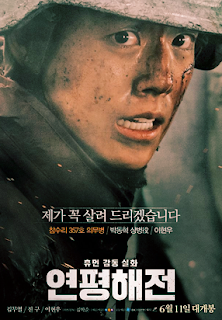 ترجمة فيلم الحرب الكوري ✇ Northern Limit Line