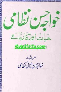 Khwaja Hassan Nizami Hayaat Aur Karname