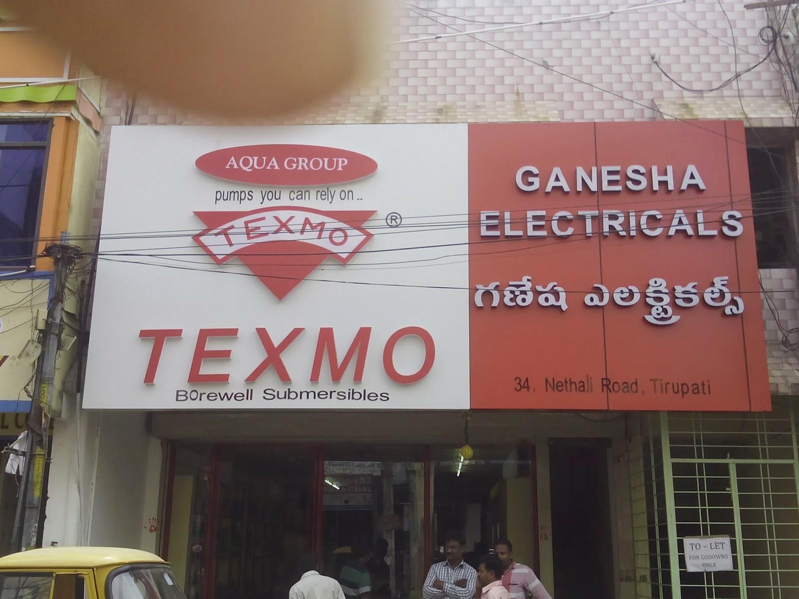 Ganesha electricals tirupati