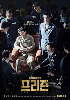 Film Korea The Prison Subtitle Indonesia Film Korea The Prison Subtitle Indonesia