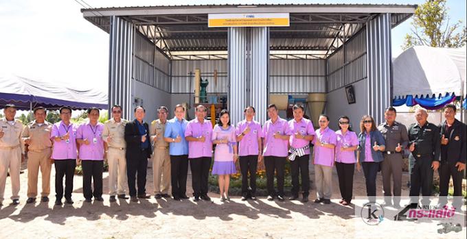 กฟผ. มอบโรงสีข้าวแก่วิสาหกิจชุมชนชาวนาแห่งแรกของ จ.อุบลราชธานี  มุ่งสร้างความยั่งยืนให้กับเกษตรกรไทย