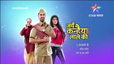 'Jai Kanhaiya Lal Ki' Serial on Star Bharat Plot Wiki,Cast,Timing,Promo,Title Song