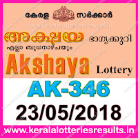 KeralaLotteriesResults.in, akshaya today result : 23-5-2018 Akshaya lottery ak-346, kerala lottery result 23-05-2018, akshaya lottery results, kerala lottery result today akshaya, akshaya lottery result, kerala lottery result akshaya today, kerala lottery akshaya today result, akshaya kerala lottery result, akshaya lottery ak.346 results 23-5-2018, akshaya lottery ak 346, live akshaya lottery ak-346, akshaya lottery, kerala lottery today result akshaya, akshaya lottery (ak-346) 23/05/2018, today akshaya lottery result, akshaya lottery today result, akshaya lottery results today, today kerala lottery result akshaya, kerala lottery results today akshaya 23 5 18, akshaya lottery today, today lottery result akshaya 23-5-18, akshaya lottery result today 23.5.2018, kerala lottery result live, kerala lottery bumper result, kerala lottery result yesterday, kerala lottery result today, kerala online lottery results, kerala lottery draw, kerala lottery results, kerala state lottery today, kerala lottare, kerala lottery result, lottery today, kerala lottery today draw result, kerala lottery online purchase, kerala lottery, kl result,  yesterday lottery results, lotteries results, keralalotteries, kerala lottery, keralalotteryresult, kerala lottery result, kerala lottery result live, kerala lottery today, kerala lottery result today, kerala lottery results today, today kerala lottery result, kerala lottery ticket pictures, kerala samsthana bhagyakuri