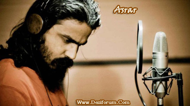 jahan dekhun asrar mp3 song