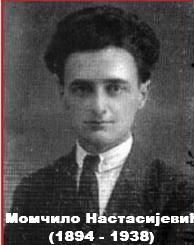 Момчило Настасијевић | ЈАСИКЕ