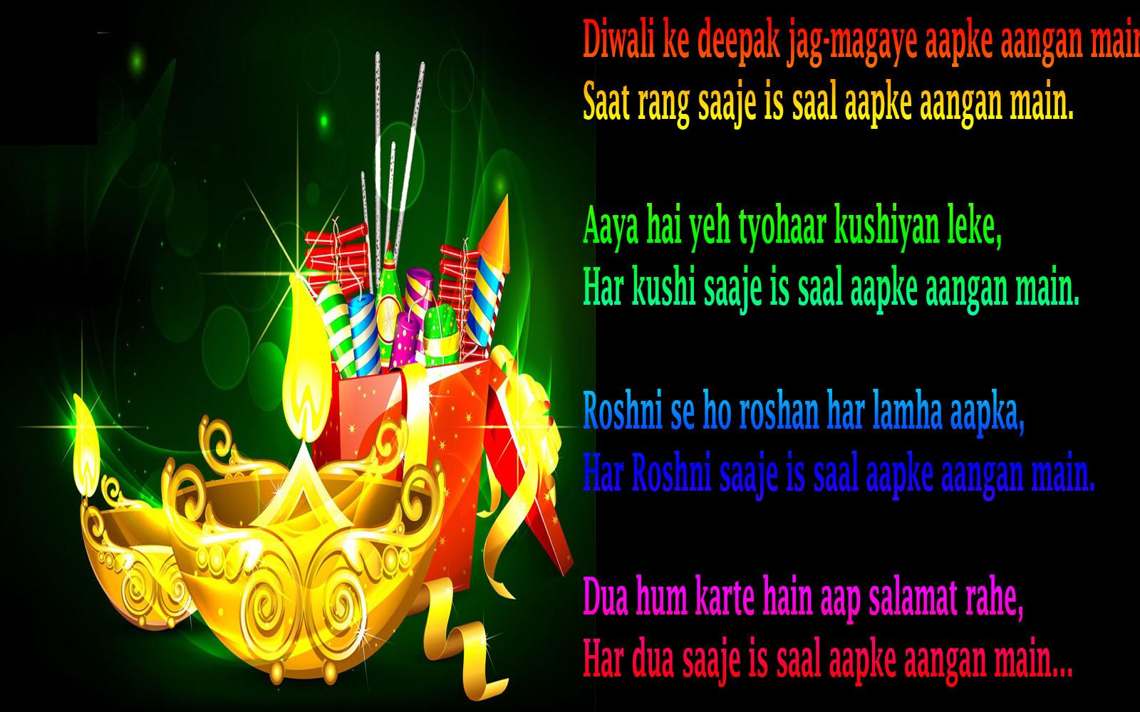 Diwali 2015 Best Image Greetings Whatsapp Messages