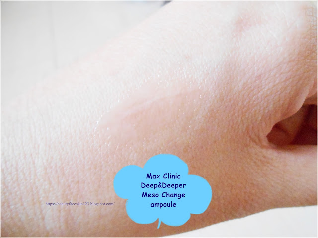 Max Clinic Deep and Deeper Meso Change ampoule