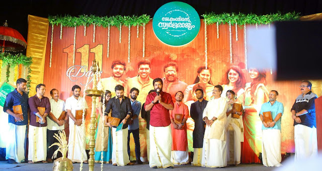 Nivin pauly at 111 days celebration of Jacobinte Swargarajyam malayalam movie