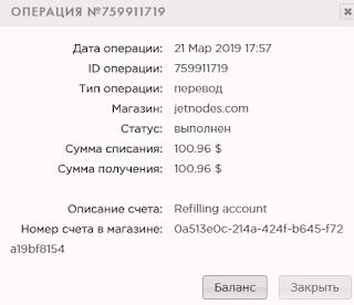 jetnodes.com mmgp