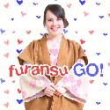 Furansu Go !