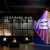Το αποχαιρετιστήριο μήνυμα του MEGA - Ο τραγικός επίλογος του Μεγάλου Καναλιού (video)