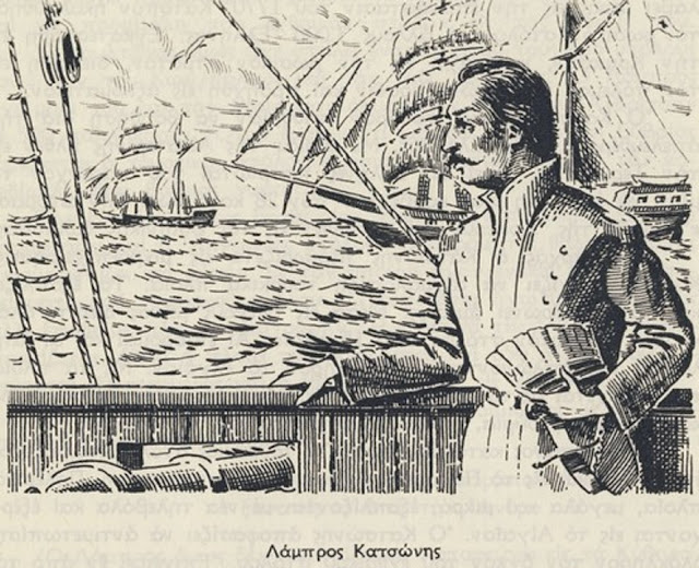 Ο θρυλικός θαλασσομάχος που έγινε πειρατής