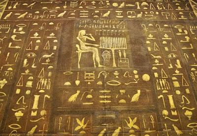 古代エジプト_冥界2