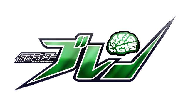 Kamen Rider Brain 2-Episode Mini-seri Akan Debut pada Akhir April