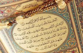 Keistimewaan dan Keajaiban Surat Al Fatihah Yang Sangat Dahsyat, Ayo Amalkan!