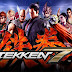 TEKKEN 7 PC GAME ALL DLCS HIGHLY COMPRESSED FREE DOWNLOAD