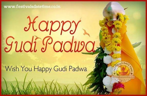 Gudi Padwa Wallpaper Free Download, गुढी पाडवा वॉलपेपर फ्री डाउनलोड