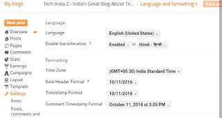 Blog Ki Language and Time Zone Change Kare :