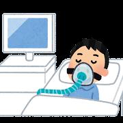 人工呼吸器のイラスト