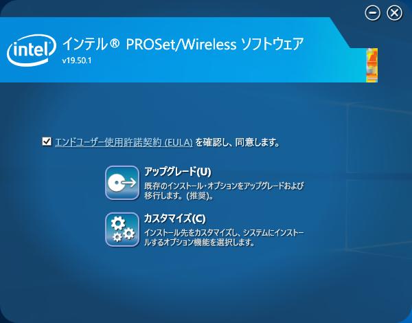 【Windows 10】Creators Update アップデートは慎重に_3