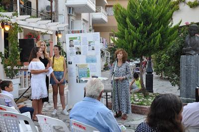 ΠΡΕΒΕΖΑ-Ιδιαίτερη η εκδήλωση με την νεώτερη και μεγαλύτερη γενιά για τον ποιητή Κώστα Καρυωτάκη