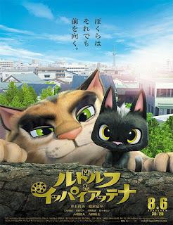 Gatos. Un viaje de vuelta a casa (2016)