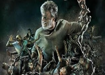 The Real Meaning of Kabali