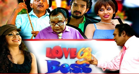 Love You Boss Episode 86 | 20 09 2017