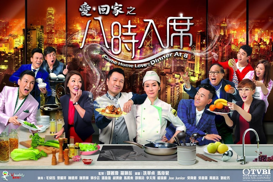 Bữa Cơm Tối - Come Home Love: Dinner at 8 TVB 2016