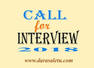 THE CALLING FOR INTERVIEW ANNOUNCED THROUGH PUBLIC SERVICE RECRUITMENT SECRETARIAT.