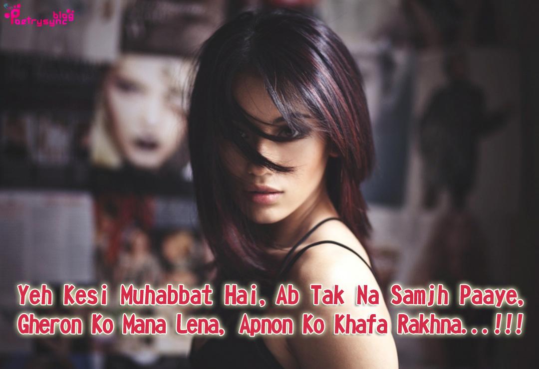 2 Line Hindi Sad Text Shayari Images Best Romantic Love Poems