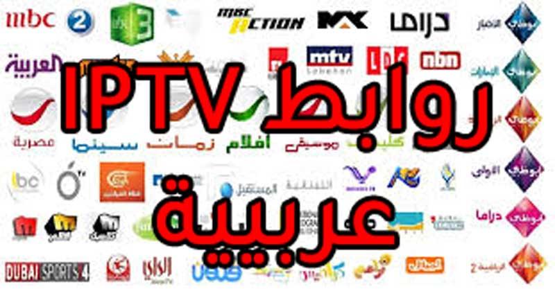Channels Arabic M3u