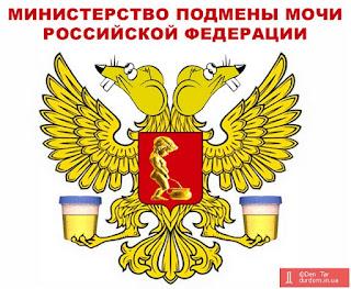МОК отказался проявить лидерство, не дойдя до полного запрета на участие сборной РФ на Олимпиаде в Рио, - глава Антидопингового агентства США - Цензор.НЕТ 2029