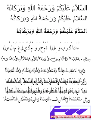 contoh font arab