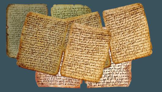 Al-Qur'an Tertua Abad Pertama Hijriah Ditemukan Di Sana'a