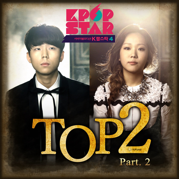 Various Artists – KPOP Star Season 4 TOP2 Part 1