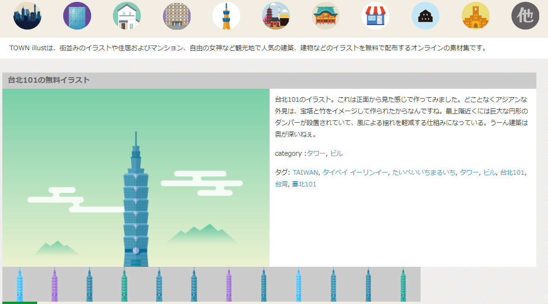 讓設計師早點回家!日本團隊 TopeconHeroes 免費素材大放送