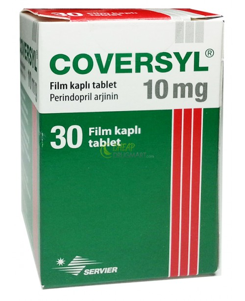 سعر أقراص كوفرسيل Coversyl لعلاج ضغط الدم