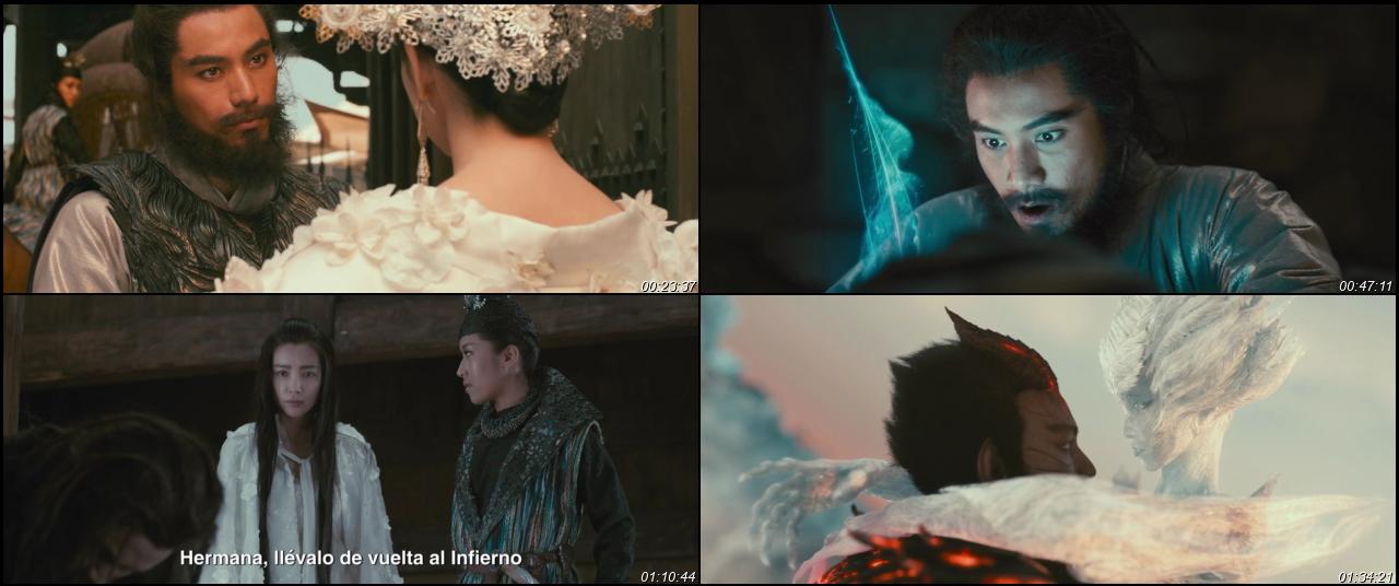 Zhongkui: Snow Girl and the Dark Crystal 2015