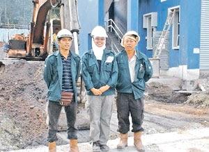 Kos Dan Bahan Binaan Malaysia Tugas Penyelia Tapak Site Supervisor