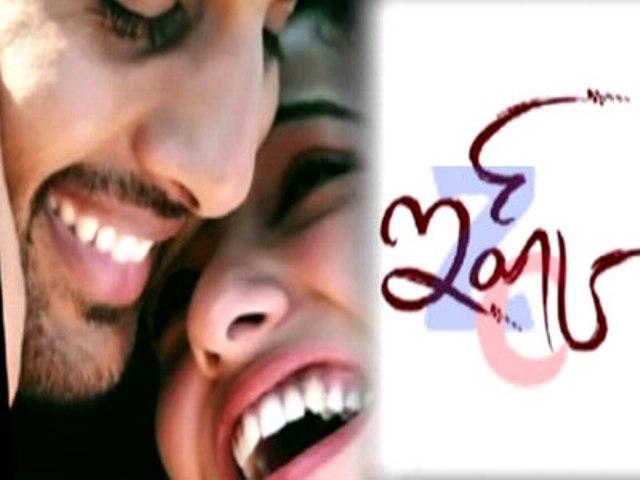 Bollywood tollywood kollywood: ishq (2012) telugu mp3 songs.