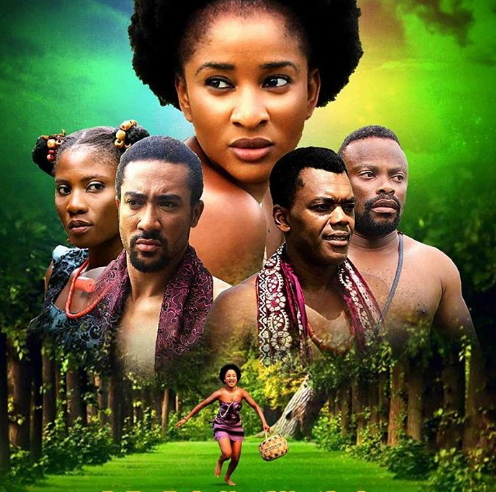 ayamma nollywood movie